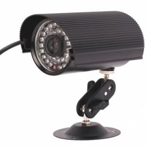 Уличная проводная камера видеонаблюдения JMK  JK-915A