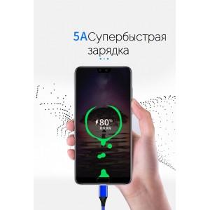 USB кабель быстрой зарядки 5А c магнитным переходником micro USB